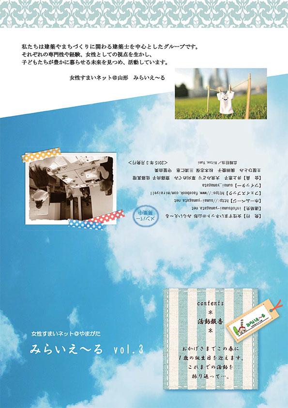 A4_縦hyousi20150228.ai